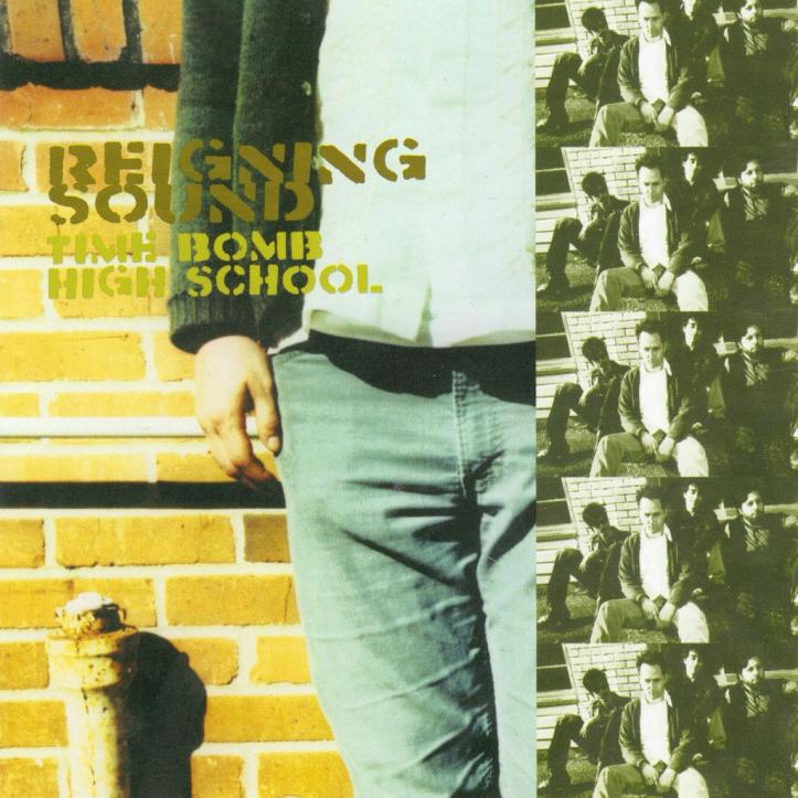 the-bomb-highschool_1024x1024